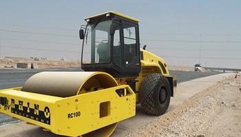 Rhino - RC100