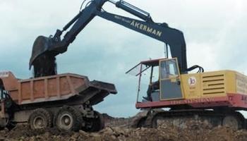 Akerman - H11