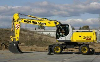New Holland - MH8.6