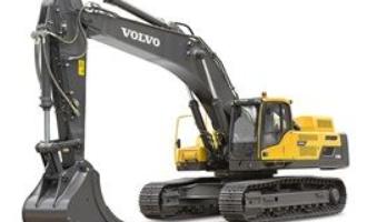 Volvo - EC480D