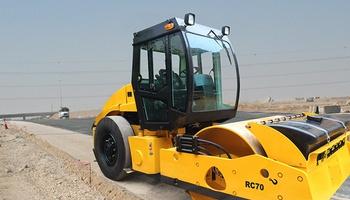 Rhino - RC70